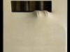 3_pepe-galan_ferroetecido-4-1987_ferro-tecido-hierro-tecido-pintura-poliester-190x122x15cms_